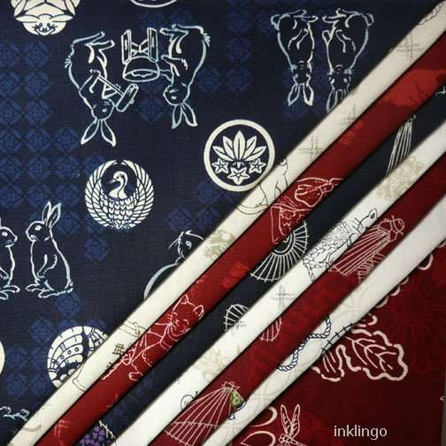 Fabric from Sew Sisters
